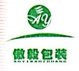 上海傲毅实业有限公司 最新采购和商业信息