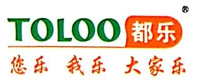 湖南都乐种业有限责任公司 最新采购和商业信息