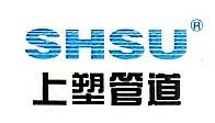 北京昊鸿发建材有限公司 最新采购和商业信息