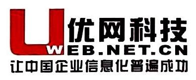 广州优网计算机科技有限公司深圳分公司 最新采购和商业信息