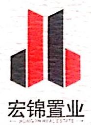 成都宏锦置业有限公司 最新采购和商业信息