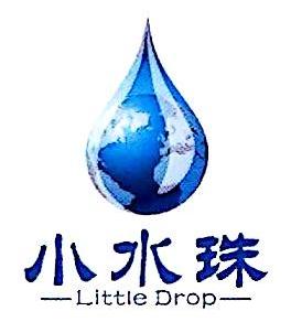 广西小水珠投资有限公司 最新采购和商业信息