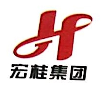 广西荣桂贸易公司