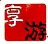 深圳市鹏城享游假期国际旅行社有限公司 最新采购和商业信息