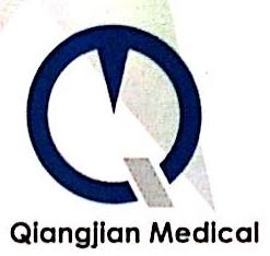 上海强健医疗器械有限公司 最新采购和商业信息