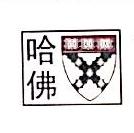 北京嘉华时代出版顾问有限公司