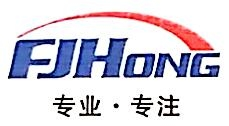 深圳市富吉鸿电子有限公司 最新采购和商业信息