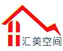北京汇美空间窗饰有限公司 最新采购和商业信息