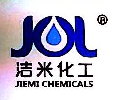 中山洁米化工有限公司