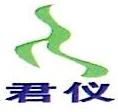 上海君仪生物科技有限公司