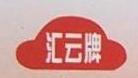 泰兴汇云消防器材有限公司 最新采购和商业信息