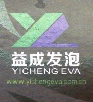 惠东县益成橡塑发泡厂 最新采购和商业信息