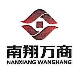 南翔万商(岳阳)商贸物流园经营管理有限公司 最新采购和商业信息
