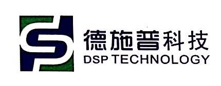 苏州德施普电气科技有限公司 最新采购和商业信息