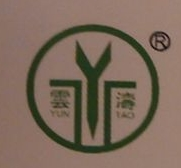 潍坊市云涛有机肥料有限公司 最新采购和商业信息