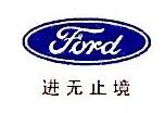 广西恒骏汽车销售服务有限公司 最新采购和商业信息
