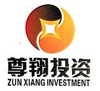 东莞市尊翔实业投资有限公司 最新采购和商业信息