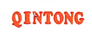 宁波溱潼国际贸易有限公司 最新采购和商业信息