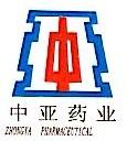 沈阳中亚兽药业有限公司 最新采购和商业信息