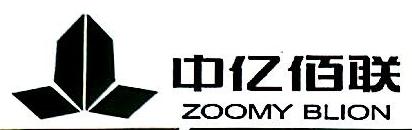 湖南咸熙投资管理有限公司 最新采购和商业信息