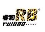 郑州睿豹打印设备有限公司 最新采购和商业信息