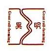 上海昊明机械有限公司 最新采购和商业信息