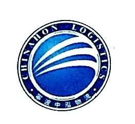 宁波中泓物流有限公司 最新采购和商业信息