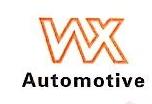 上海文歆汽车科技有限公司 最新采购和商业信息