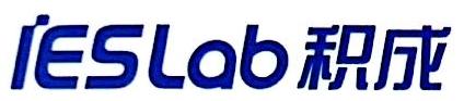 积成电子股份有限公司 最新采购和商业信息