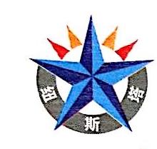 沈阳纽斯塔工程技术咨询有限公司