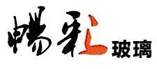 杭州畅彩玻璃有限公司