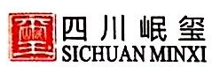 四川岷玺信息技术有限公司 最新采购和商业信息
