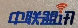 普宁市中联盟讯通信器材有限公司 最新采购和商业信息