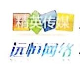 岳阳市远恒网络科技有限公司 最新采购和商业信息