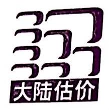 南京大陆土地房地产评估有限公司 最新采购和商业信息
