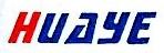 日照华业工贸有限公司 最新采购和商业信息