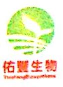 广西南宁佑丰生物科技有限公司 最新采购和商业信息