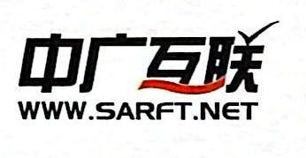 北京中广信通文化传媒有限公司 最新采购和商业信息