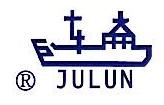 温岭市第一橡胶厂 最新采购和商业信息