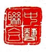 宁波市中艺联合进出口有限公司 最新采购和商业信息