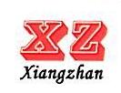 上海祥展不锈钢制品有限公司 最新采购和商业信息