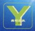 北京壹源节能环保科技有限公司 最新采购和商业信息