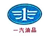 长春市信顺石油化工有限责任公司 最新采购和商业信息
