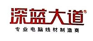 北京声讯互联商贸有限公司