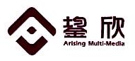 鋆欣多媒体(上海)有限公司 最新采购和商业信息