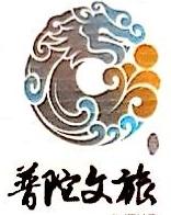 舟山市普陀文化传媒有限公司 最新采购和商业信息