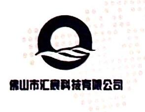 佛山市汇宸科技有限公司 最新采购和商业信息