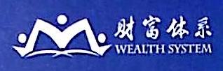 北京众智财富科技有限公司 最新采购和商业信息