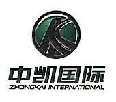 青岛中凯国际体育文化产业发展有限公司 最新采购和商业信息