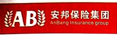 安邦财产保险股份有限公司河源中心支公司 最新采购和商业信息